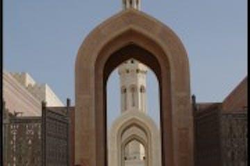 Árcos árabes tradicionais